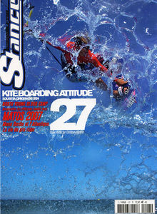 Kitesurfing magazine Stance featuring The Kite and Windsurfing Guide